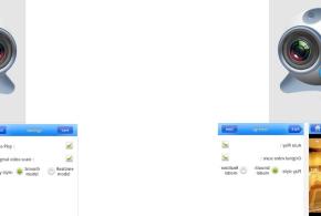 Aplicativo Android para Acesso Remoto DVR DK SEG
