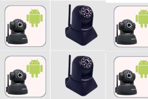Aplicativo para acesso remoto câmera IP Foscam
