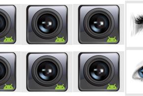 Aplicativo para acessa Sistema de Segurança GV-800 da Geovision