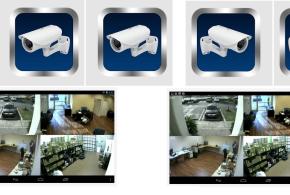 Aplicativo para Acesso Remoto de Câmeras Viewtron